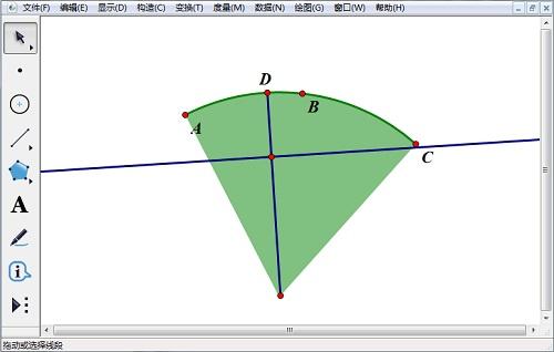 半径与垂线