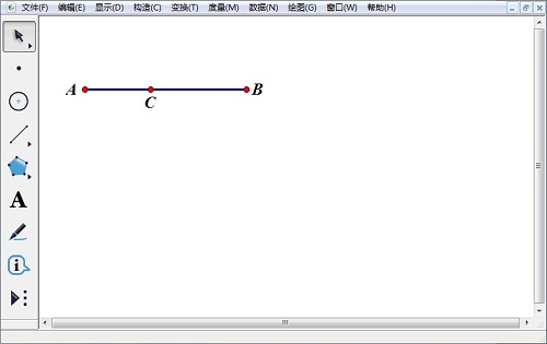 构造线段与点