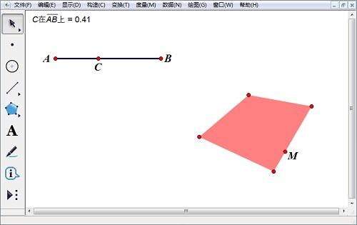 構造四邊形內部