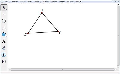 绘制一个任意三角形