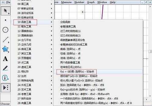 选择函数安徽快3工具