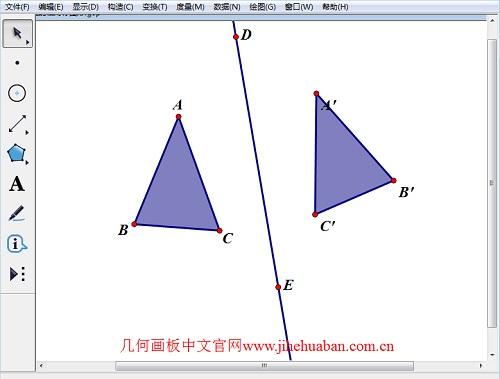 構造軸對稱圖形