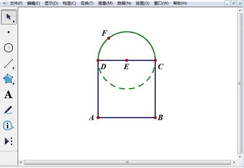 构造圆弧CD
