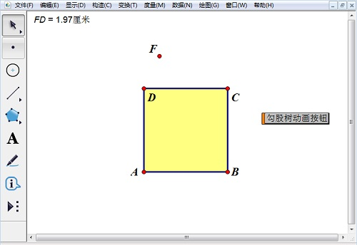 構造正方形的內部