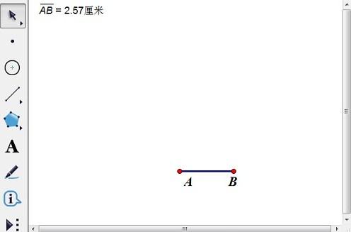 構造線段AB并度量長度