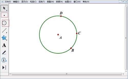 構造圓及圓上的點