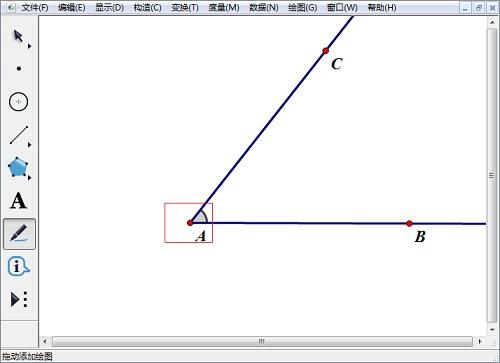 几何画板标记