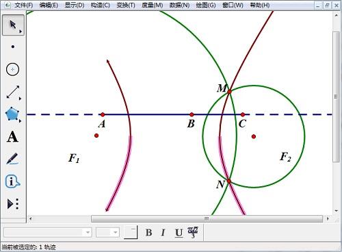 构造双曲线