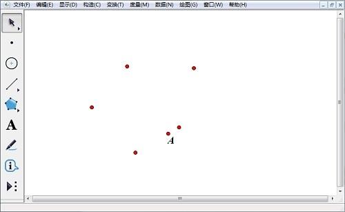 s构造多边形及边界上的点