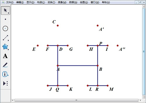 以AB为标记镜面构造对称点