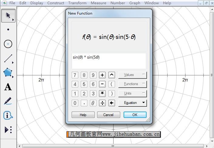 输入函数表达式