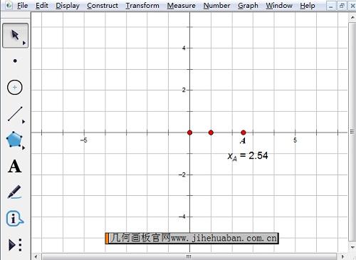 绘制点A并度量横坐标