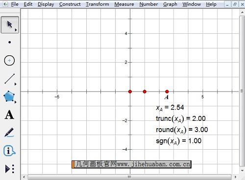 计算round(x<sub>A</sub>)的值