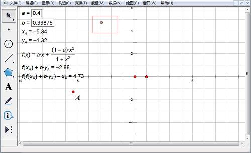 几何画板设置颜色参数