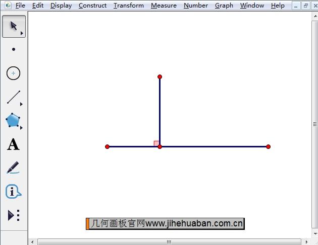 垂线段工具