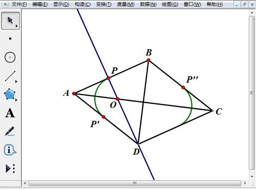 构造圆弧及对称弧