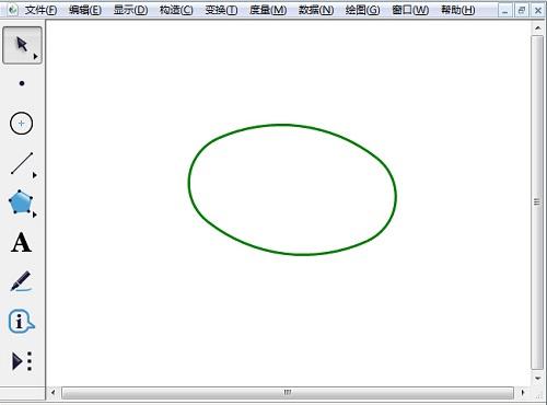 四段弧围成椭圆