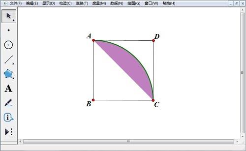 几何画板构造弓形