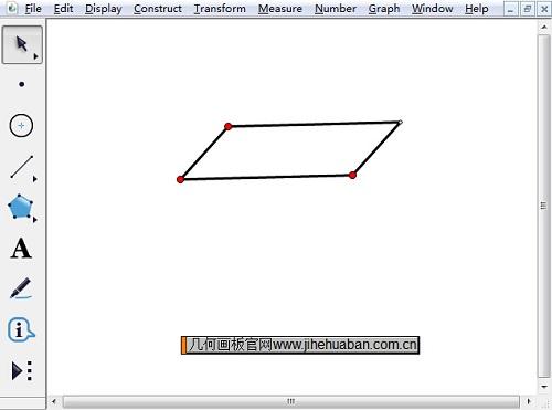 繪制平行四邊形
