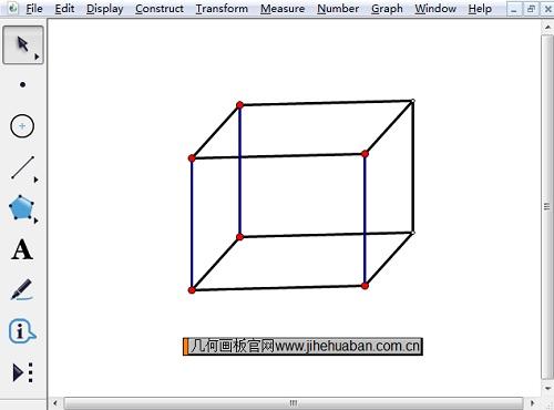 繪制長方體