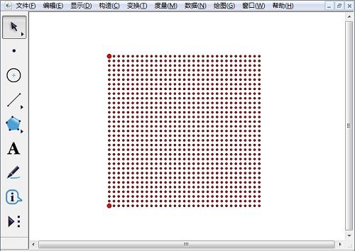绘制32单元点阵