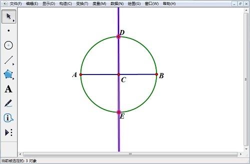 几何画板构造中垂线