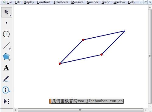 得到平行四边形