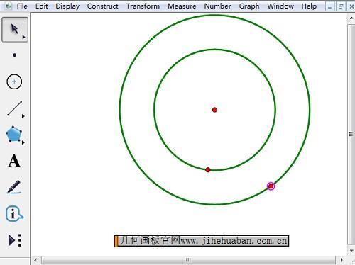 调整同心圆大圆大小