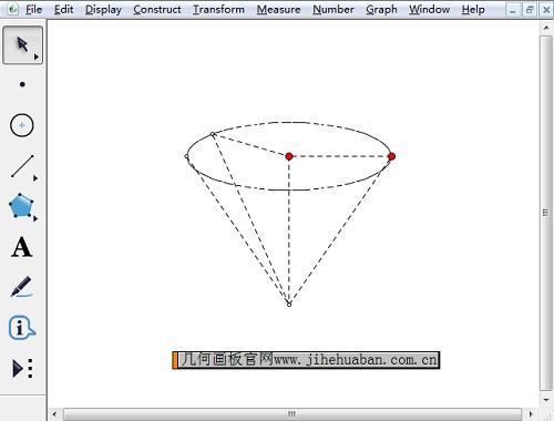 几何画板绘制圆锥