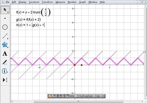 新建函數h(x)