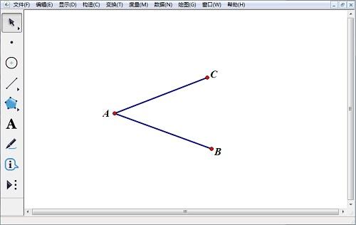 几何画板构造角