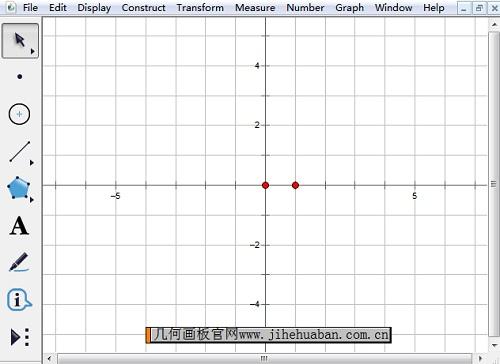 几何画板新建网格
