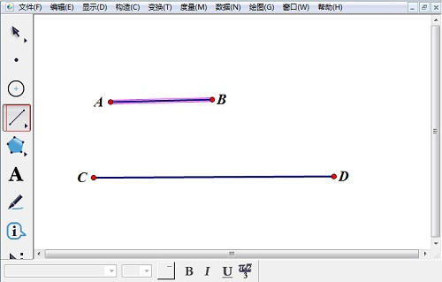 幾何畫板線段