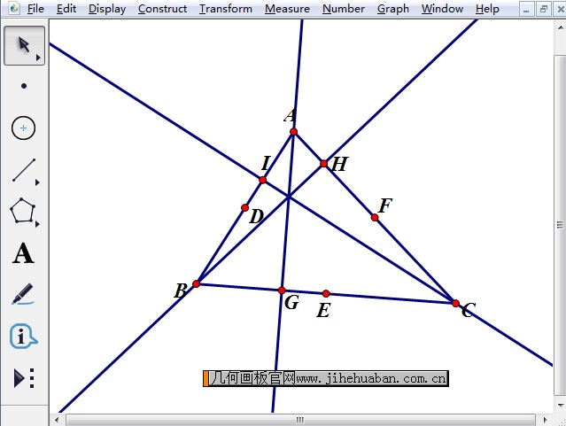 构造三边垂线