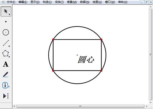 使用自定义大发排列三工具绘制外接圆