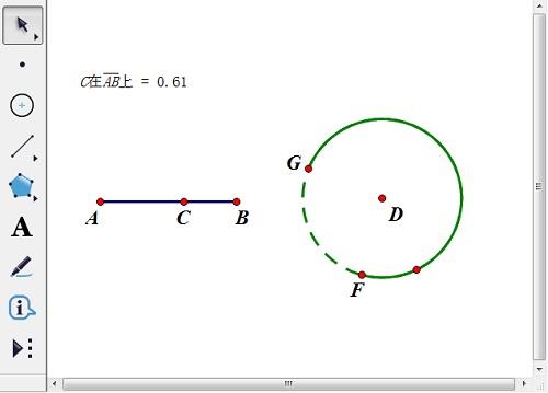 构造圆弧FG