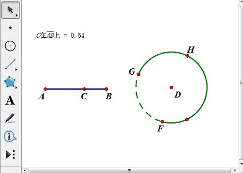 繪制圓弧FG上的點H