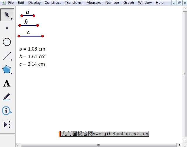 度量线段长度