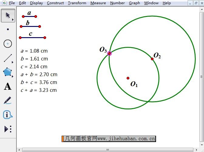 绘制第二个圆