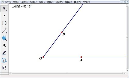 几何画板构造角度