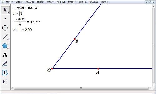 几何画板新建参数