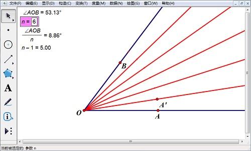 几何画板显示隐藏
