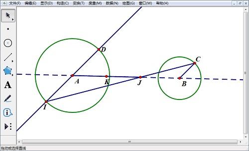 構造線段和中點