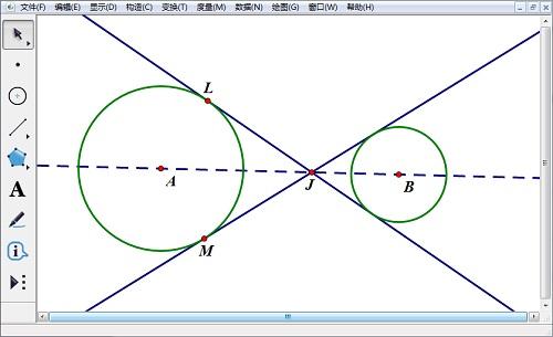 构造圆的内公切线