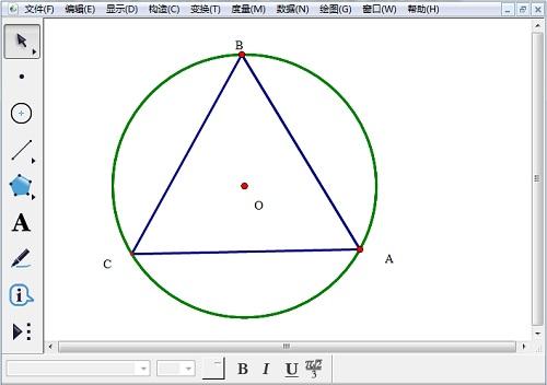 几何画板图形
