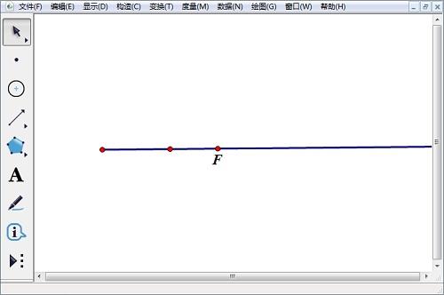 几何画板画射线