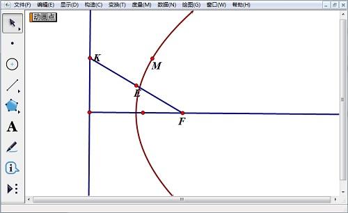 幾何畫板追蹤點的軌跡