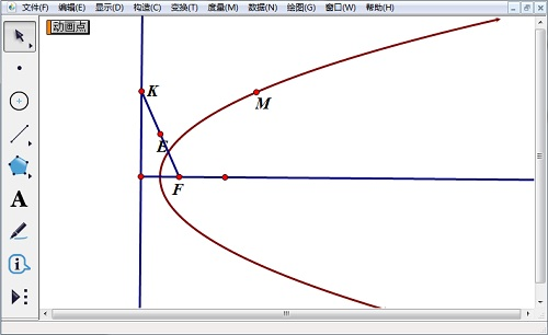 观察抛物线的形状与大小