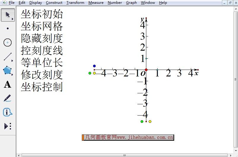 调整经典坐标系大发排列三工具