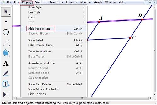 几何画板平行线